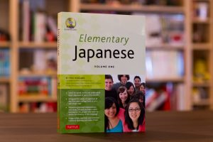 Best Japnese book for beginners