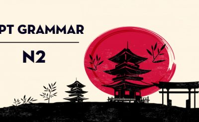 JLPT N2 Grammar: つつ (tsutsu) meaning, formation and example