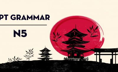 JLPT N5 Grammar: で (de) - 1 meaning, formation and example