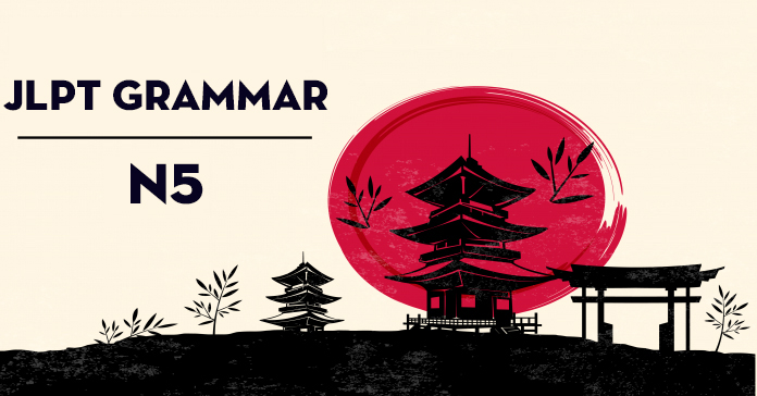 JLPT N5 Grammar: で (de) - 2 meaning, formation and example