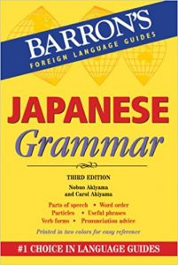 Best Japanese Grammar books