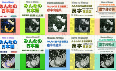Collection of Minna no Nihongo FULL & FREE