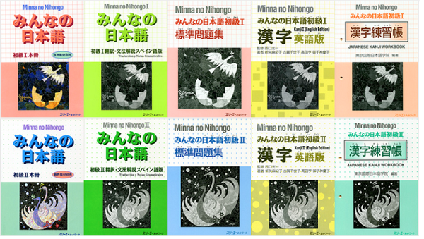 Download Minna no Nihongo Chuukyuu 1 2 pdf free