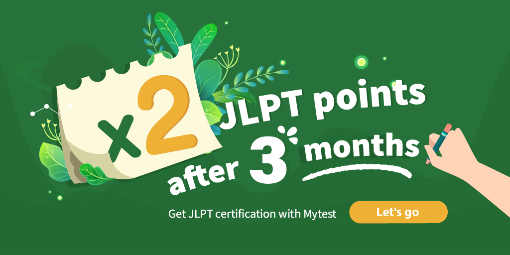 Double your JLPT points after 3 months